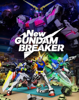 gundam breaker box-art
