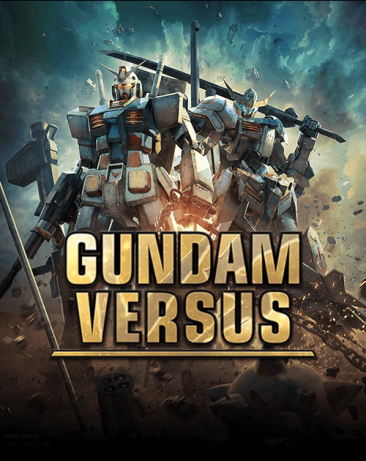 Gundam VS game-box_50