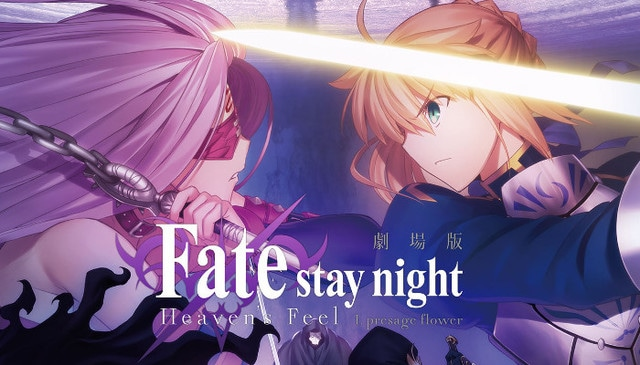 fate_stay_night_heavens_feel_movie_poster