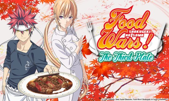 food-wars-the-third-plate-sentai-filmworks-870x520
