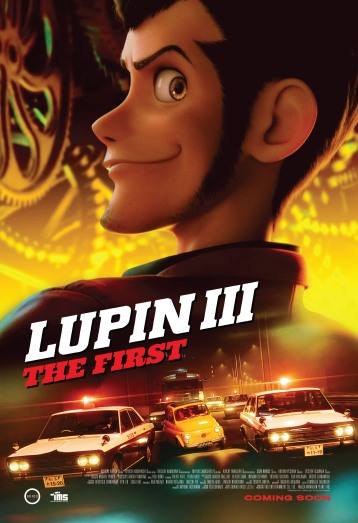 Lupin_finish_hires_art_Final